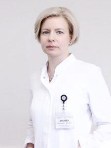 Александра Юрьевна Боцина